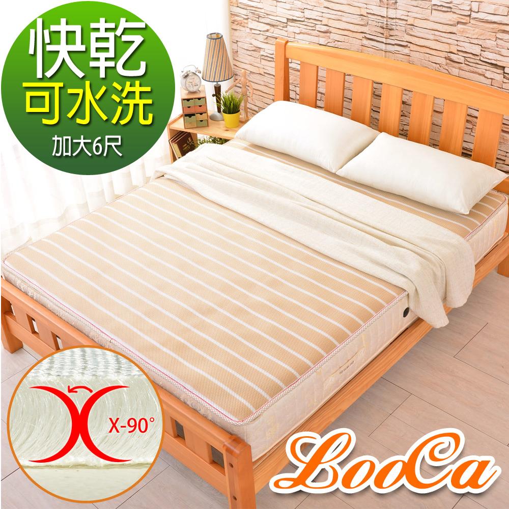 LooCa 涼感厚4D超透氣循環床墊(加大6尺)