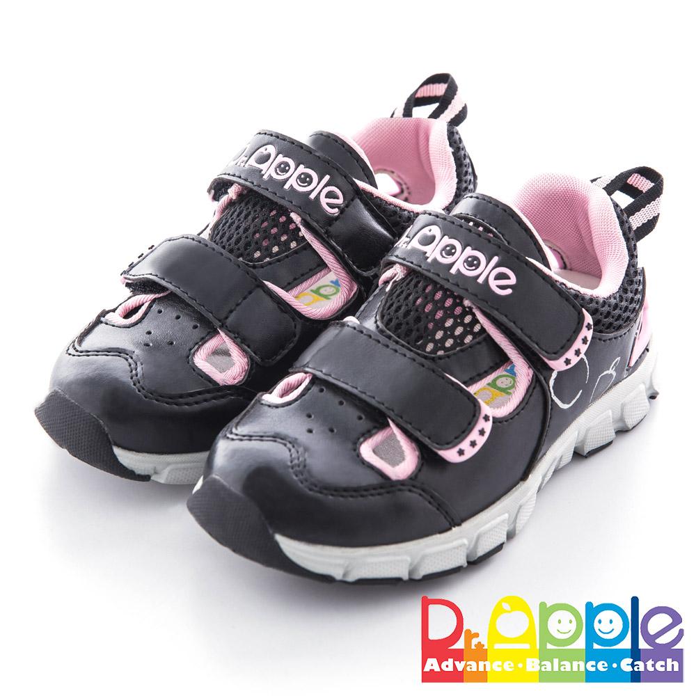 Dr. Apple 機能童鞋 酷玩配色運動休閒款 黑