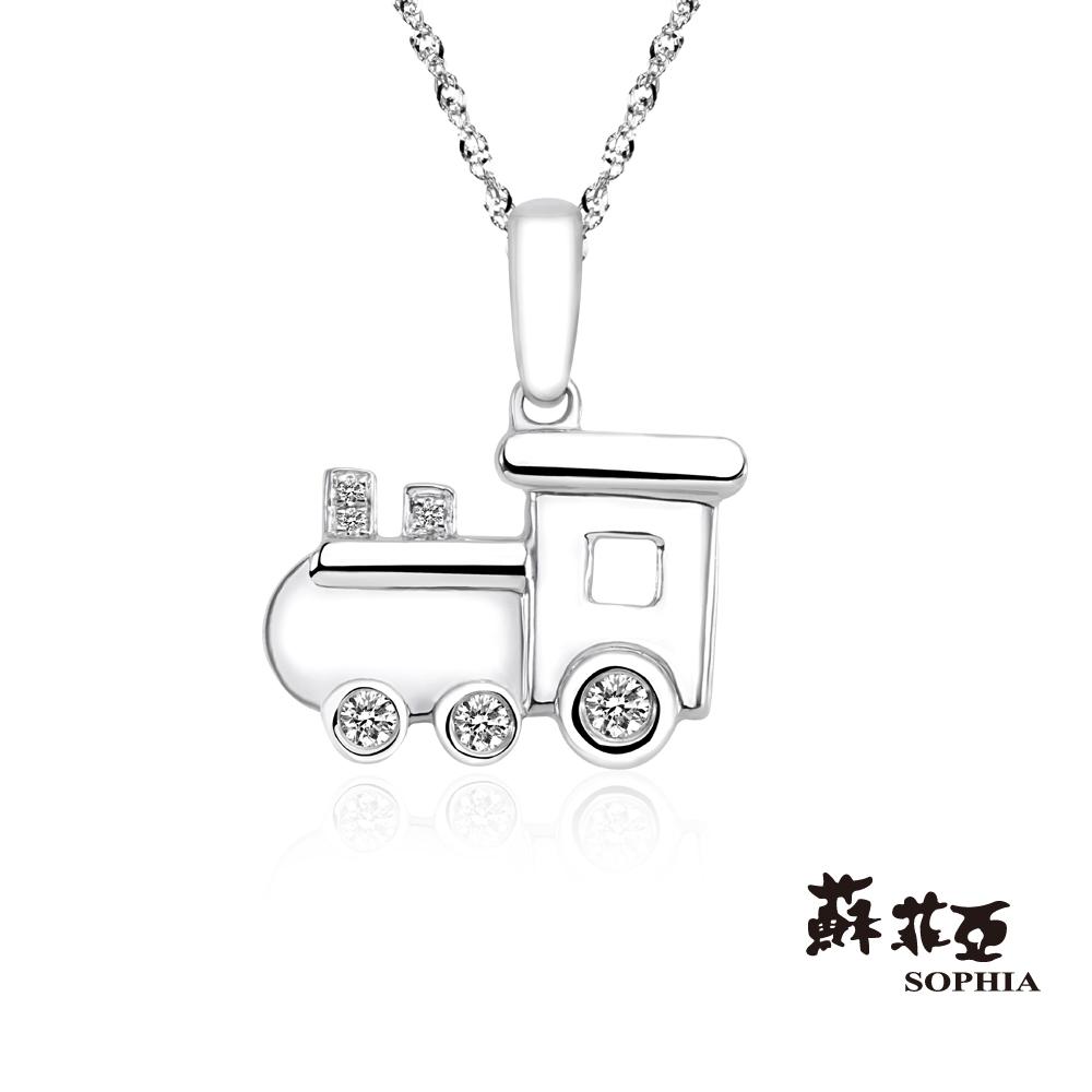 蘇菲亞SOPHIA 鑽鍊-迷你版卡車鑽石項鍊