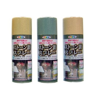 日本石頭效果噴漆300ml(6色可選)