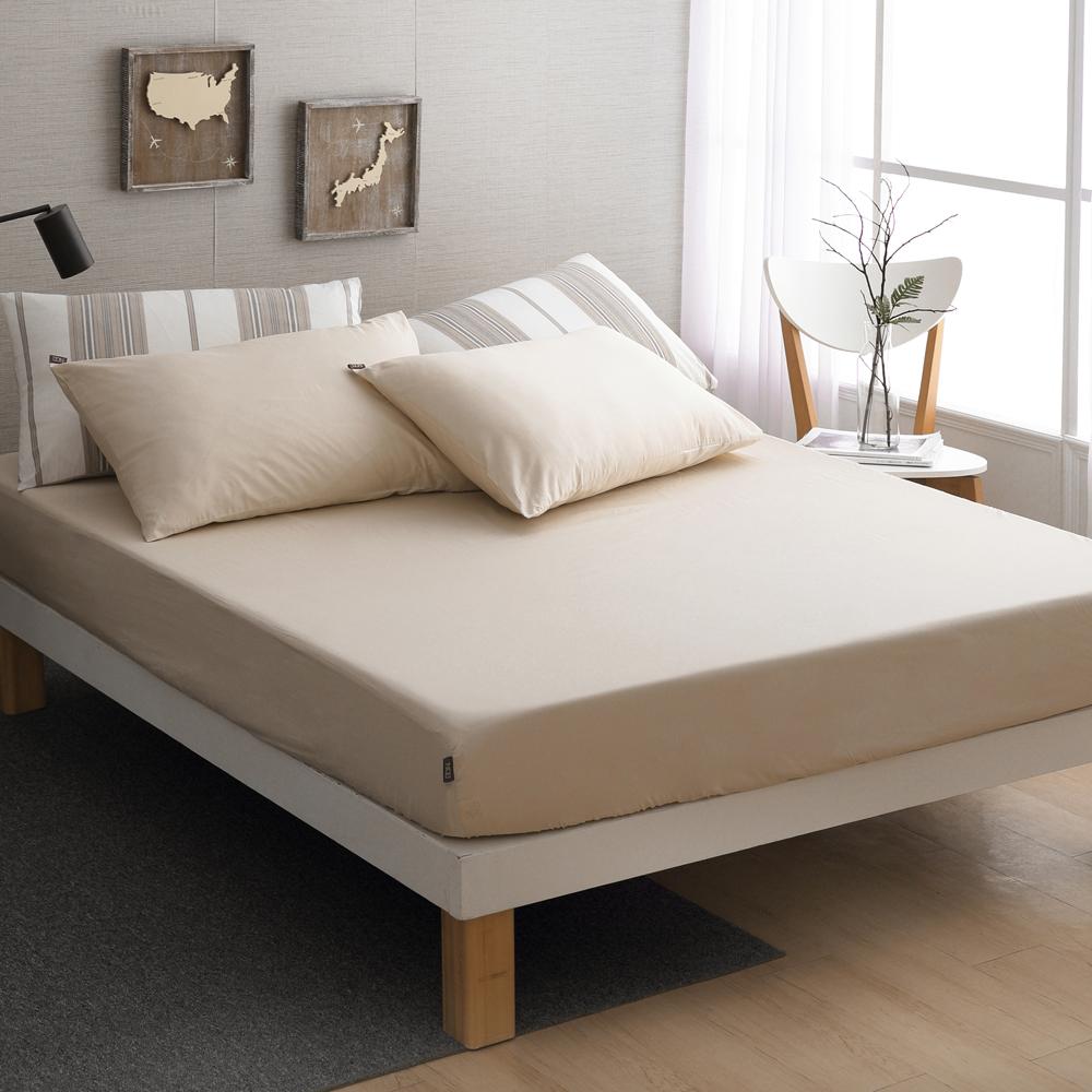 DON極簡生活-氣質米 加大三件式200織精梳純棉床包枕套組