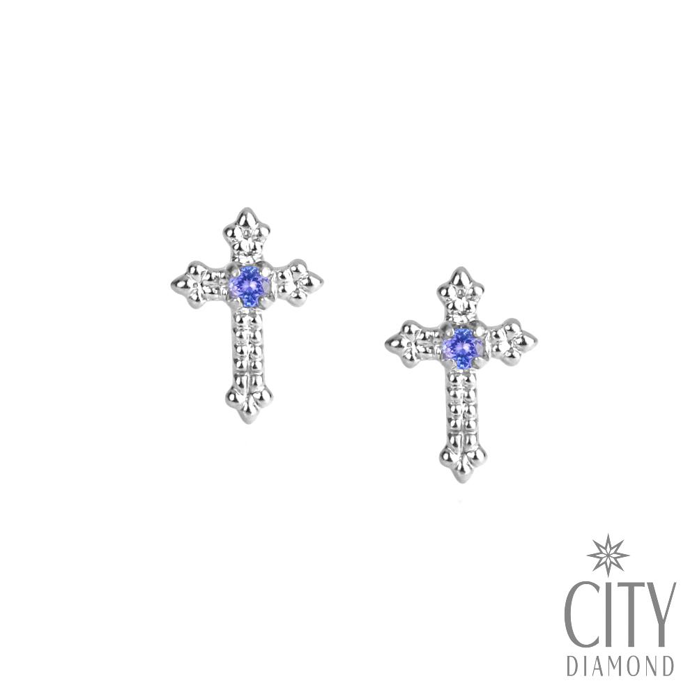 City Diamond引雅【東京Yuki系列】10K坦桑石十字架白K耳環