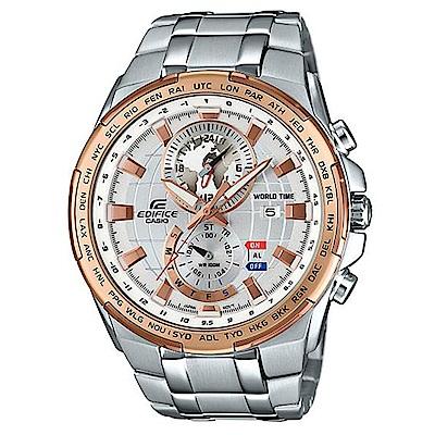 EDIFICE 急速先鋒三眼計時賽車錶(EFR-550D-7A)-銀x雙色/49.2mm