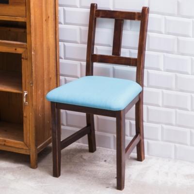 CiS自然行實木家具- 南法實木書椅(焦糖色)湖水藍椅墊