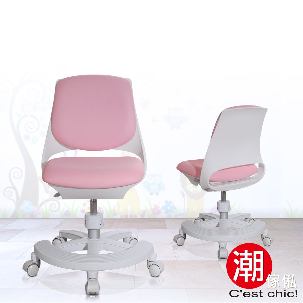 CestChic-Youth青春協奏曲多功能學童椅MIT-粉紅 W57*D57*H81cm