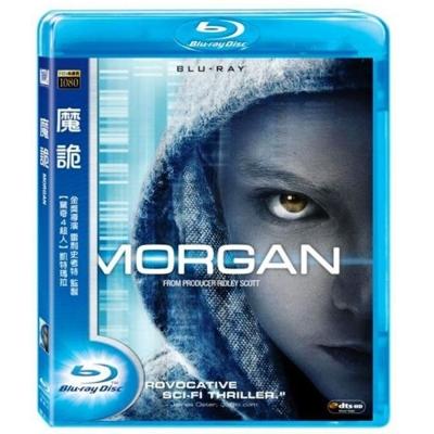 魔詭-Morgan-藍光-BD