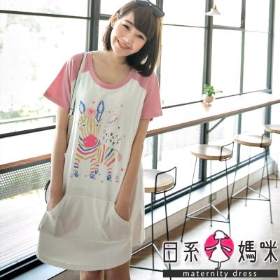 日系小媽咪孕婦裝。台灣製哺乳衣~彩色小馬圖案側開上衣 (共三色)
