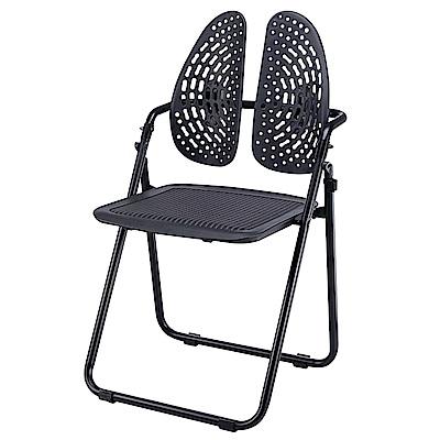 Birdie-德國專利雙背護脊摺疊椅/餐椅/戶外休閒椅(四入組合)-55x54x87cm