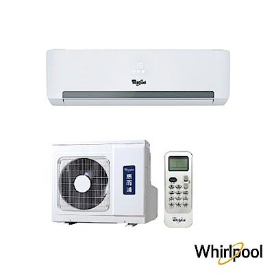 惠而浦 12-15坪 變頻冷暖一對一空調WAO-FT72VC/WAI-FT72VC