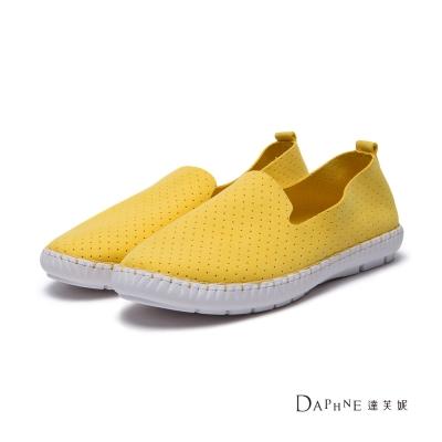 達芙妮DAPHNE 平底鞋-沖孔布面尖頭平底懶人鞋-亮黃