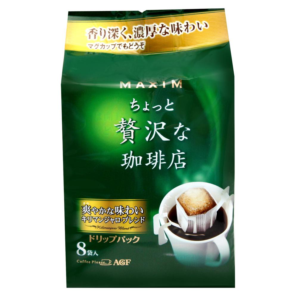 AGF 華麗濾式咖啡-吉力馬札羅(8入/袋)