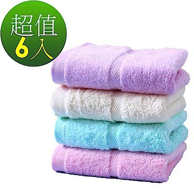 好棉嚴選 台灣製 卡洛兔甘撚系 蓬鬆加厚 100純棉全棉毛巾 隨機6入 浴巾面巾運動