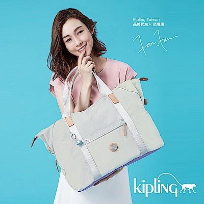 Kipling 手提包 Edgeland系列 北歐風簡約淺灰素面-大