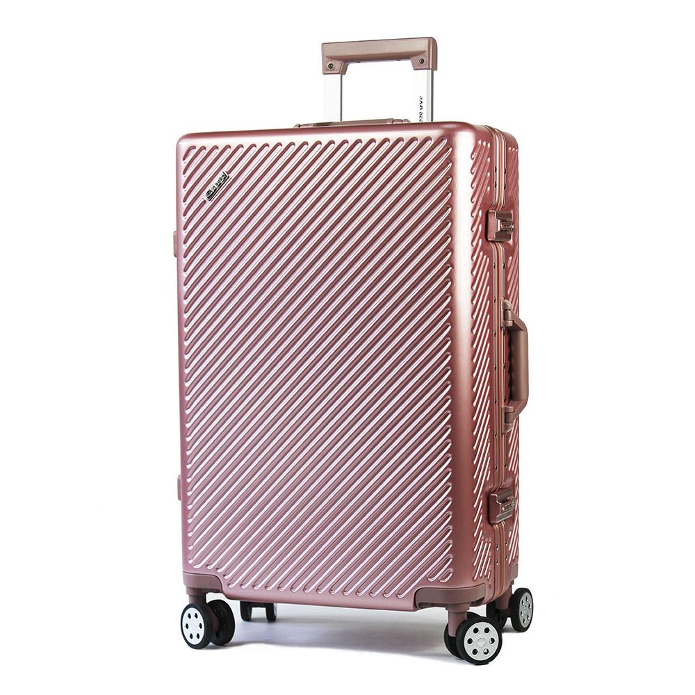 aaronation 愛倫國度 - 26吋 - 銀河RD系列行李箱三色可選