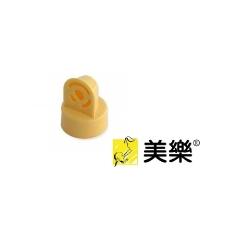 【medela美樂】黃色活塞1入