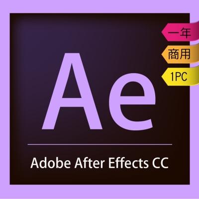 Adobe After Effects CC 企業雲端授權版(一年授權)