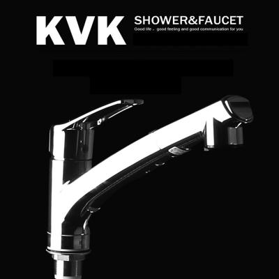 KVK KM5021TEC廚房伸縮龍頭