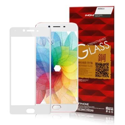 IMOME-X OPPO R9s 5.5吋 3D碳纖維滿版玻璃保護貼-白色