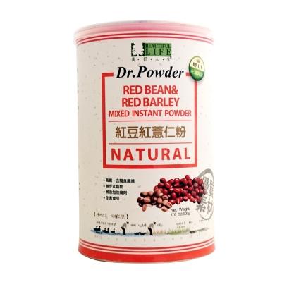 美好人生 紅豆紅薏仁粉(500g)