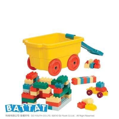 美國B.Toys 樂部落積木拖車_Battat系列