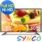 SYNCO新格 50型 LED液晶顯示器+視訊盒LT-50TA16A