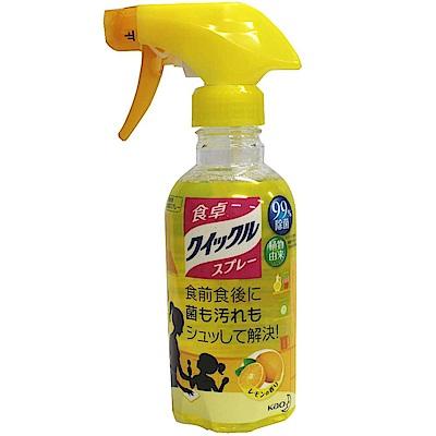 日本花王 餐桌除菌噴霧清潔劑 檸檬清香(300ml)