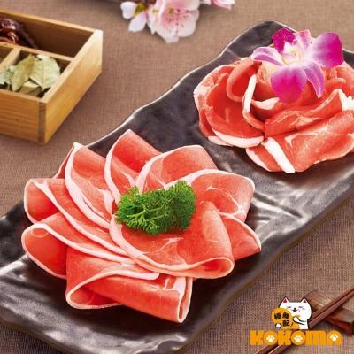 (任選) 極鮮配 香嫩小羔羊火鍋肉片 (500g±10%/盒)