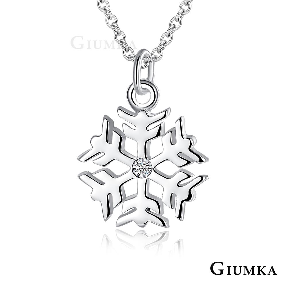GIUMKA 925純銀 冰雪結晶 純銀項鍊 墜鍊