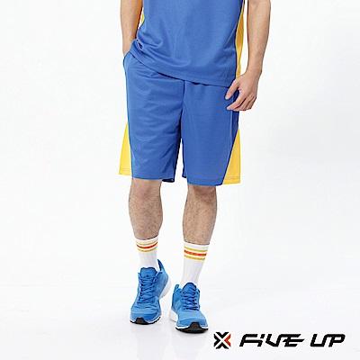 FIVE UP 吸排籃球褲-中藍