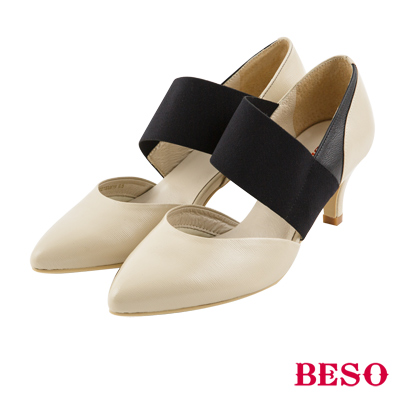 BESO 時尚女神 全真皮鬆緊帶設計感跟鞋~米