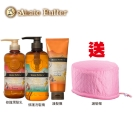 Ahalo Butter 天使光天然植萃果油潤澤修護洗潤護超值三件髮+護髮帽