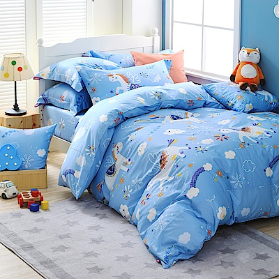 IN HOUSE-Unicorn paradise-200織紗精梳棉兩用被床包組(藍-特大