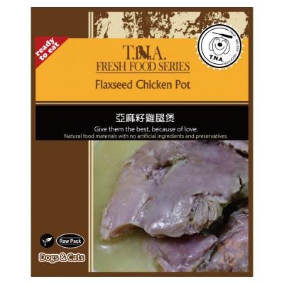 T.N.A.餐包-亞麻籽雞腿煲150g