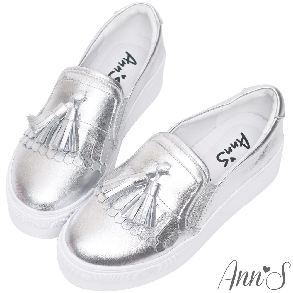 Ann'S激瘦第三代!!!全真牛皮流蘇厚底小白鞋-銀