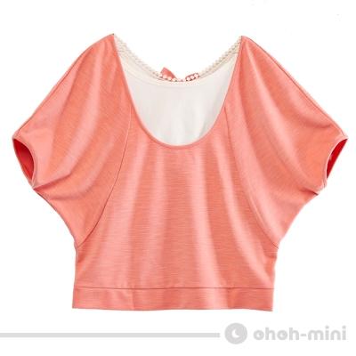 ohoh-mini孕婦裝-綻放蝶舞透視蕾絲哺乳上衣