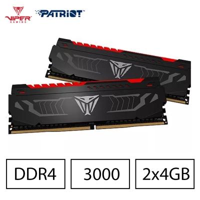 Patriot Viper DDR4 3000 8G(2x4G)桌上型電競記憶體 -紅光