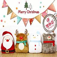 冬季聖誕限定3in1抱枕暖手懶人毯