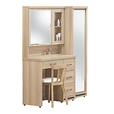 品家居 凱比4尺橡木紋化妝鏡台組合含椅-119x40x158cm免組