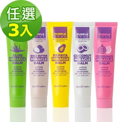 Purple Tree英國紫樹神奇萬用膏香味任選3入