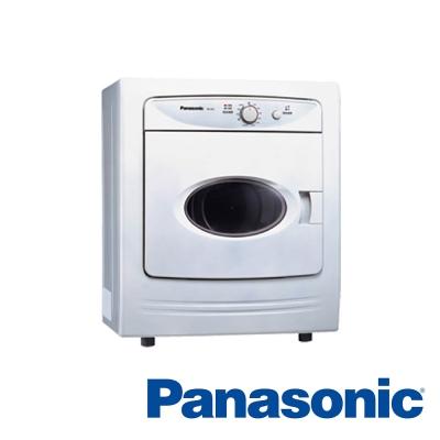 Panasonic國際牌 5公斤 落地型乾衣機 NH-50V-H