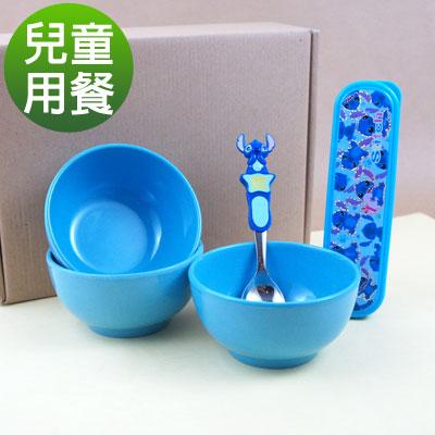 植物纖維兒童用餐餐具組-STITCH