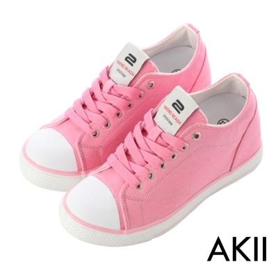 AKII韓國空運‧百搭帆布隱形氣墊增高鞋-粉紅色