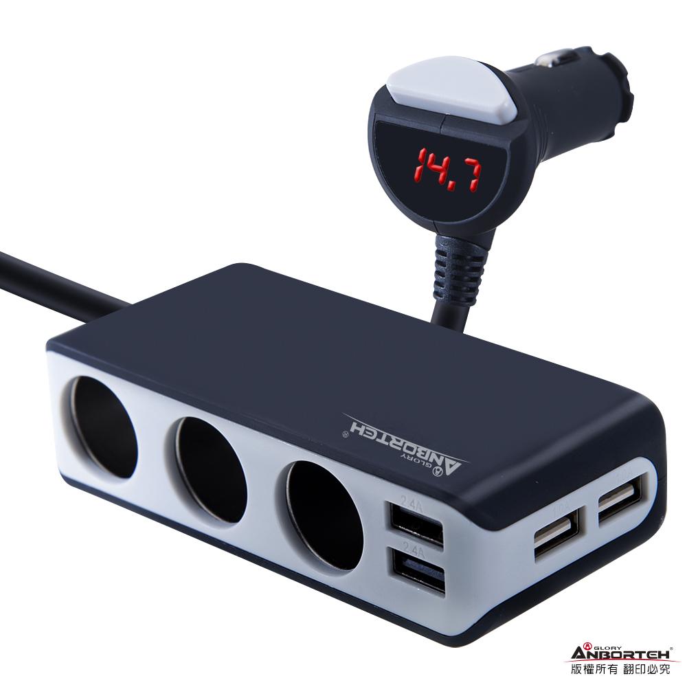 【安伯特】酷電大師 智能電壓監控6.8A 7孔車充(3孔+4USB)黑/灰隨機出貨 擴充座 一鍵開關