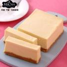 人氣乳酪專賣店-米迦-2盒法式原味重乳酪(600g±50g/盒)
