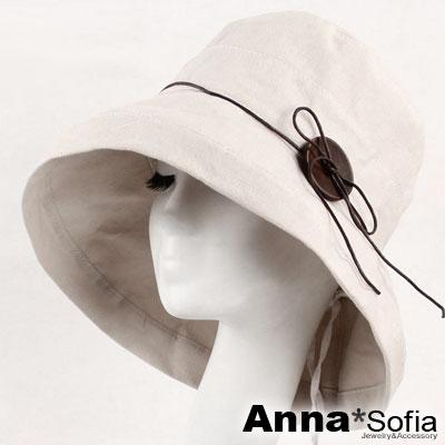 AnnaSofia-圓木釦細綁帶-防曬寬簷遮陽帽-米杏系