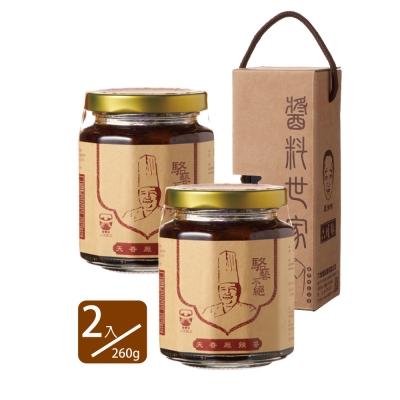 駱藝不絕 天香麻辣醬(260gx2入)