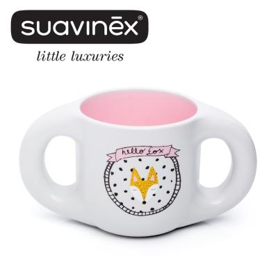 奇哥 suavinex 小狐狸喝水杯