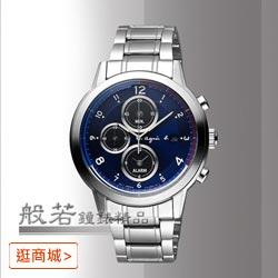 agnes b. SOLAR 太陽能法國國旗計時腕錶