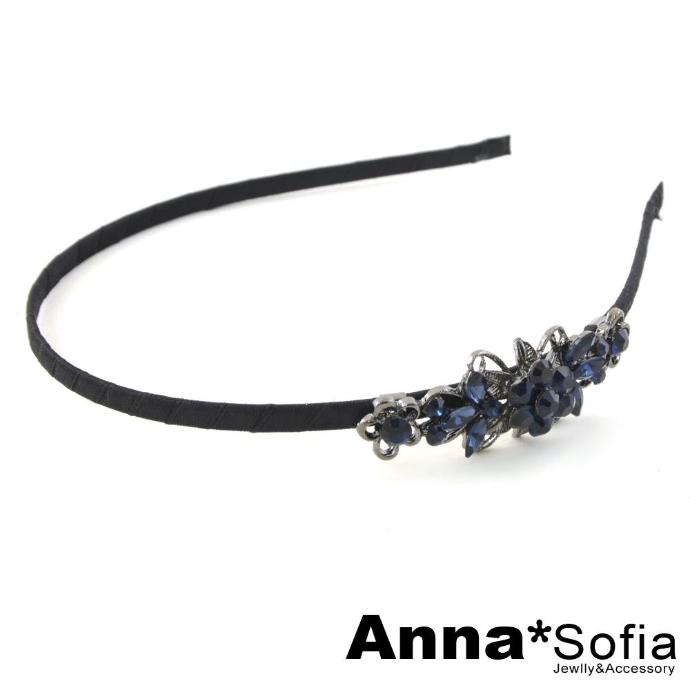 AnnaSofia 古典藍晶 韓式細髮箍