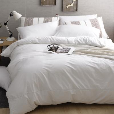 DON極簡生活-晨光白 雙人200織精梳純棉被套